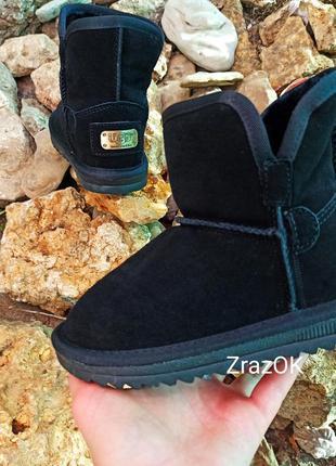 Натуральные замшевые угги ботинки сапоги ugg