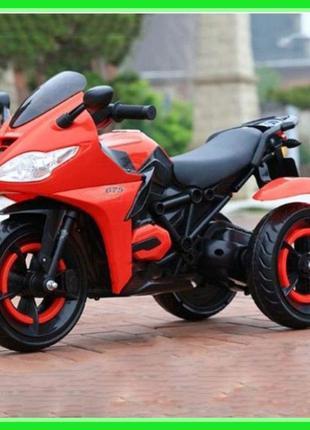 Электро мотоцикл детский трехколесный на аккумуляторе LQ168A ...
