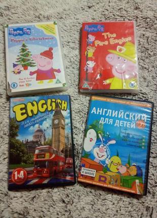 Диски. Английский язык для детей
