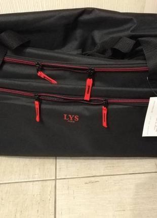 Дорожная сумка Чемодан  на 2 колесах Франция