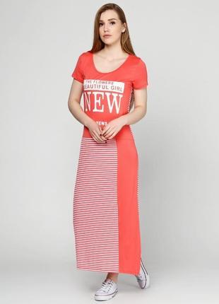 Летнее длинное платье коралого цвета от brs