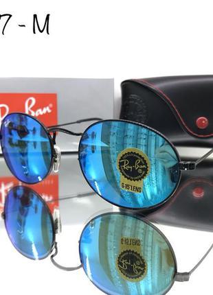 Стильные очки ray ban rb 3847-м