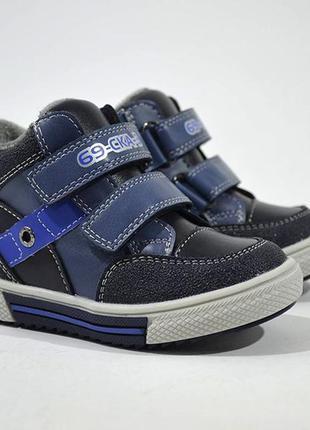 Деми ботинки сказка сапоги демі черевики для мальчика хлопчика...