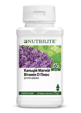 Amway NUTRILITE Кальций Магний витамин D плюс 180таб