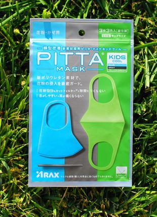 Детские многоразовые защитные маски pitta/питта, Не медицинская.