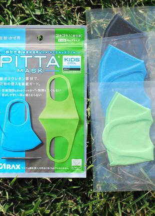 Защитные многоразовые маски не медицинские детские pitta/питта