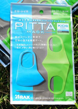 Многоразовые маски детские pita/питта. Не медицинские. Япония