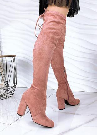 ❤ женские пудровые осенние демисезонные высокие сапоги ботфорт...