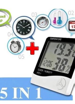 Метеостанция Htc-1 / термометр часы будильник измеритель влажност