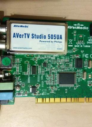 Продам тв-тюнер AVerMedia AVerTV Studio 505UA