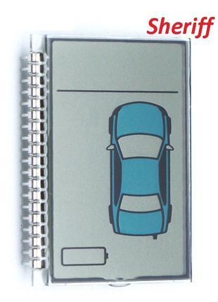 LCD Дисплей для брелка Sheriff ZX 900 ZX 910 ZX 925 ZX 950 ZX 105