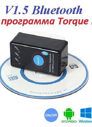 Автосканер obd elm327 Bluetooth miniV 1.5