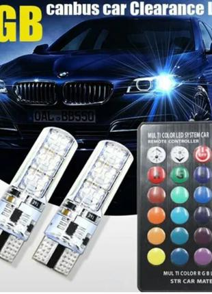 Лампы LED RGB цветные T10 W5W с пультом ДУ и стробоскопом