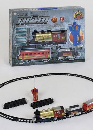 Детская железная дорога на радиоуправлении 39, путь 420 см