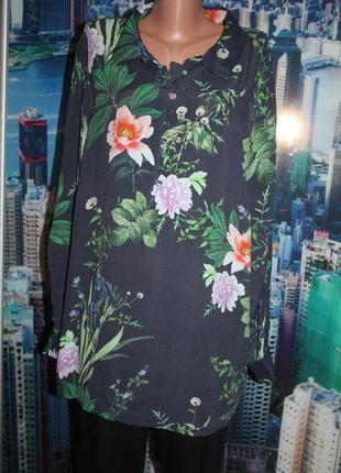 Цветочная блуза