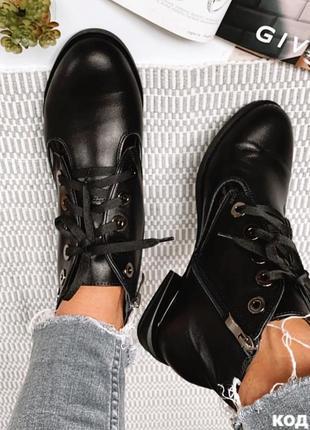Короткие демисезонные черные ботинки из натуральной кожи