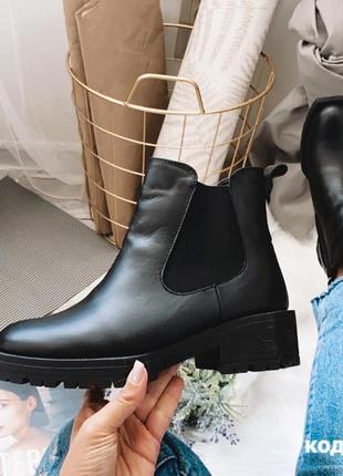 Черные зимние ботиночки челси из натуральной кожи