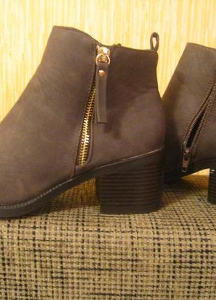 Женские демисезонные ботинки из экокожи, р.39- 25,5см