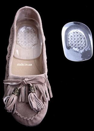 Силиконовая стелька пятка в обувь от натоптышей или пяточной шпор