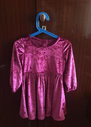 Велюровое платье на 2-4года