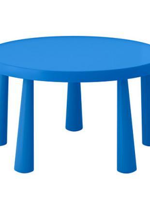 Столик синий Ikea Mammut (Икеа Маммут)