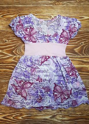 Детское платье легкое тонкое в садик