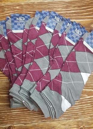 Мужские носки заниженные с рисунком ромбики полоски