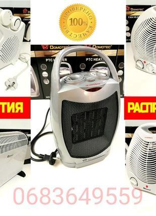 Обогреватель тепловентилятор керамический дуйчик дуйка конвект...