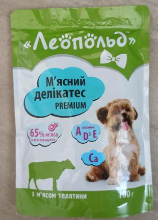 """Корм для собак """"Леопольд"""""""