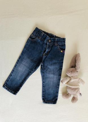 Джинсы,штаны,штанишки.