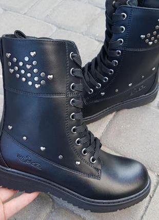 Модные деми ботинки на флисе с супинатором р.32-37 наложенный ...