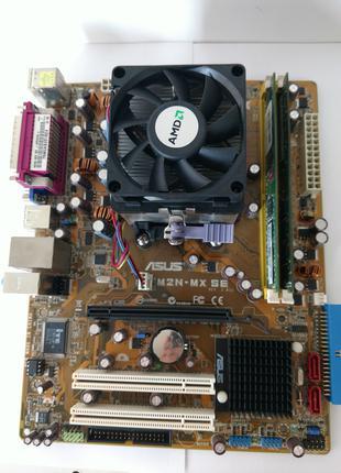 Офисный комплект – Asus M2N-MX SE, Athlon 64 X2 4000+, 1.5GB RAM