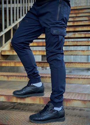 Теплые мужские штаны Flash Intruder