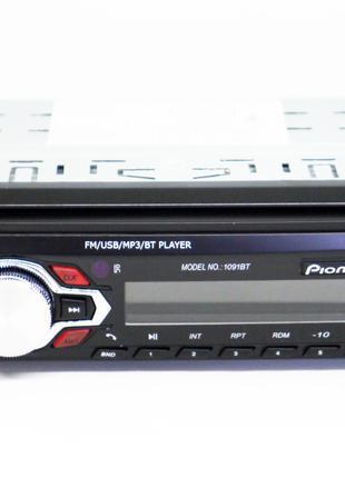 Автомагнитола Pioneer 1091BT Bluetooth USB AUX съемная панель