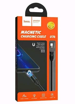 U76 Fresh магнитный кабель для зарядки USB на micro usb , 1.2м,