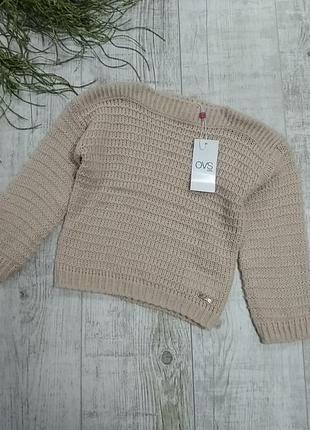 Пуловер свитер ovs