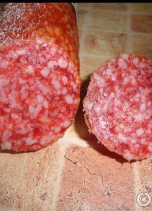 Колбаса Салями 300грамм с завода
