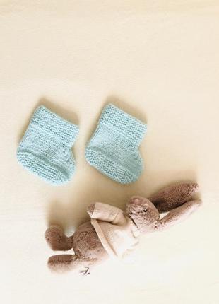 Вязаные, тёплые носки,пинетки.