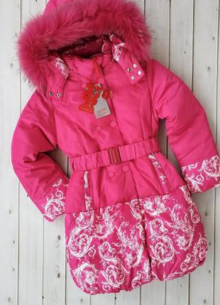 Курточка куртка пальто