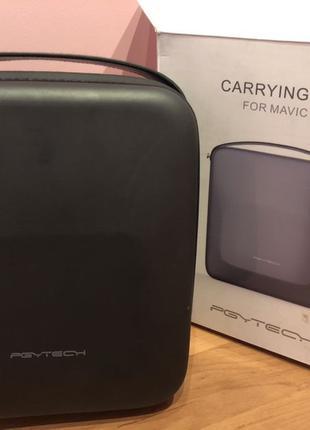 Кейс Pgytech Carrying Case for DJI Mavic Air (P-UN-032) новий