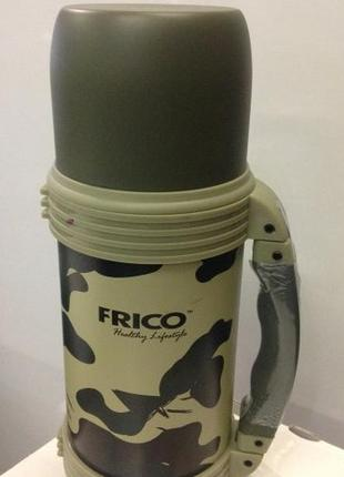Термосы из нерж. стали с ручкой militari FRICO объем 0,6, 0,8, 1,