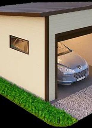 Сниму гараж для себя
