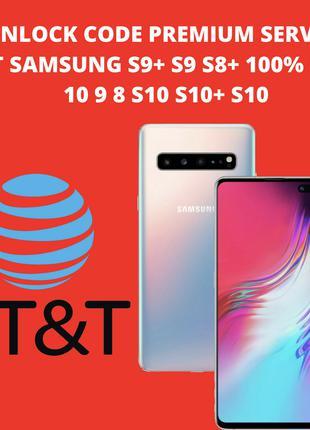 UNLOCK code ATT Samsung S9+ S9 S8+ и другие 100% Черный список !