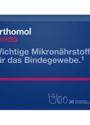 ОртомолOrthomol Tendo