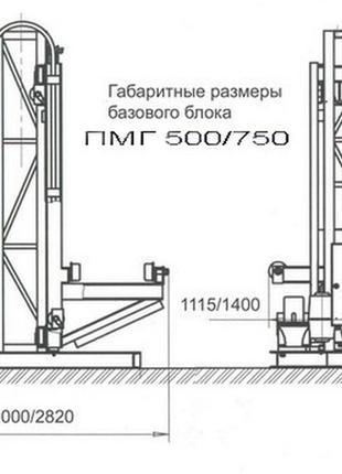 Н-55 метров, г/п 500 кг. Подъёмник грузовой мачтовый секционный с