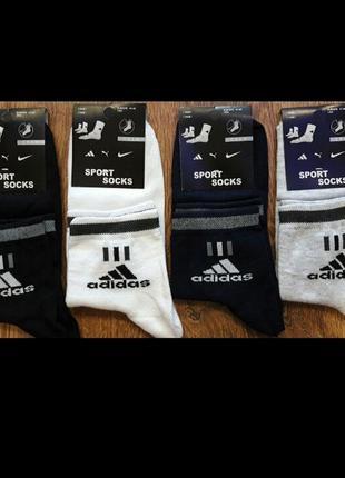 """Мужские стрейч. носки """"adidas""""турция 41-45 цена за 12 пар"""