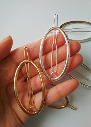 Заколка в стиле минимализм овал, серебро и золото