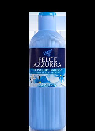 Гель для душу felce azzurra muschio bianco 650мл