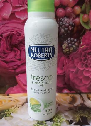 Дезодрант спрей neutro roberts fresco зеленый чай и лайм 150 мл