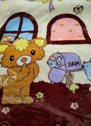 Одеяло - плед детское двойное